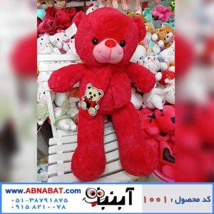عروسک خرس قرمز شال گردن خرسی