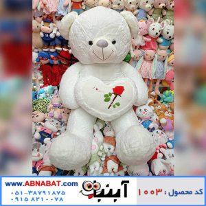 عروسک خرس سفید 140 سانتی