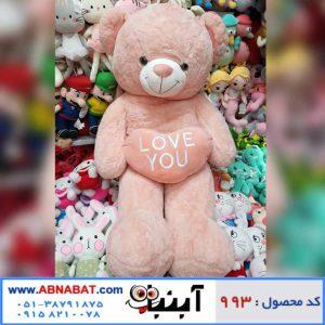 عروسک خرس گلبهی 120 سانتی